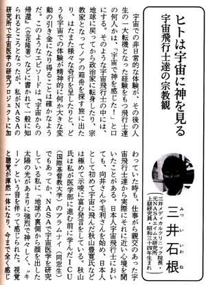 文芸春秋1.jpg