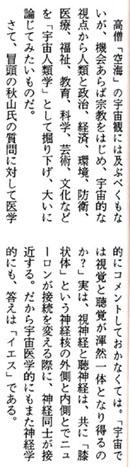 文芸春秋4.jpg