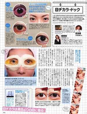 2011-2-25 VoCE 4gatsu-2(web).jpg