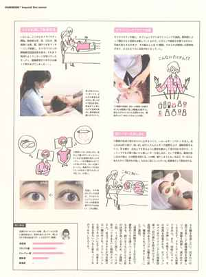 2011-7-5 HairMode 8月号 No617-2-web.jpg