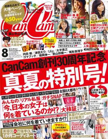 2012-6-23_CanCam8月号