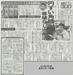 2012-3-8 東京スポーツ新聞 名医の診察室 円すい角膜-1.jpg