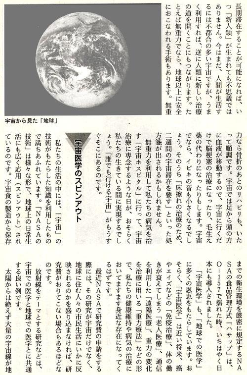 63-5.jpg