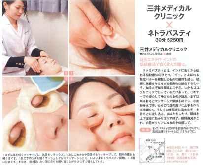 hanako 2009-6(web2).jpg
