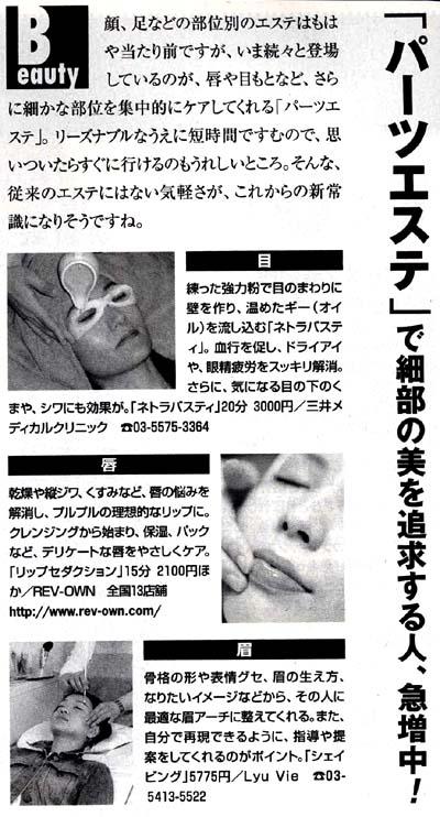 orenji3.jpg